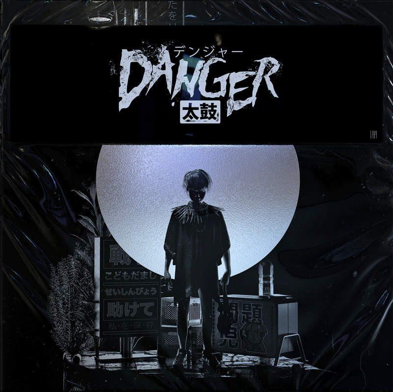 Danger - 太鼓 LP